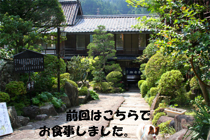 tsumago070802-12.jpg