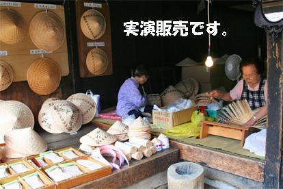 tsumago070802-3.jpg