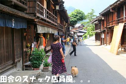 tsumago070802-4.jpg