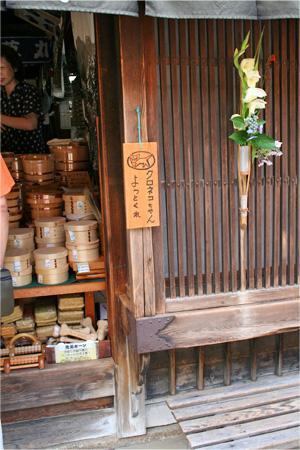 tsumago070802-5.jpg