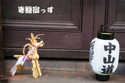 tsumago080927-4.jpg