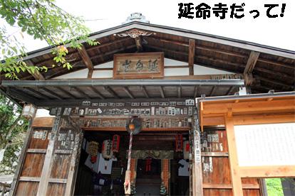 tsumago080927-5.jpg