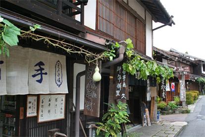 tsumago080927-6.jpg