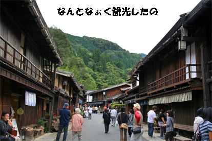 tsumago080927-8.jpg