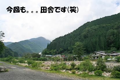 ufufu070910-2.jpg