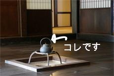 yuzu061002-11.jpg