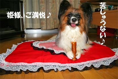 yuzu070904-3.jpg