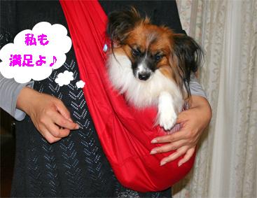 yuzu071107-1.jpg