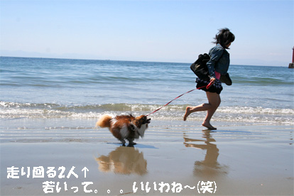yuzu080421-4.jpg