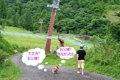 yuzukota070726-8.jpg