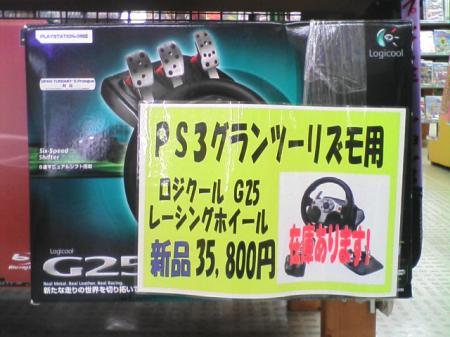 20080218143202.jpg