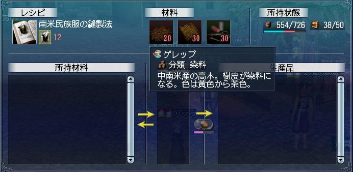 第十站道具2