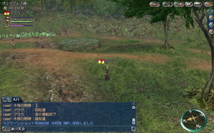 jiaowainpc1