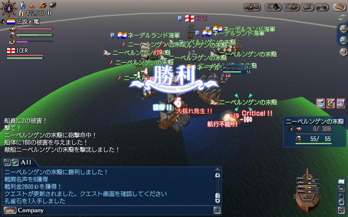 聖劍前提任務戰鬥勝利