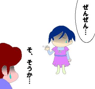 たろさんマッサージ②修正3