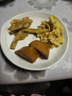 さつまいものマヨネーズサラダとさつまいものきんぴらとさつまいもの煮物