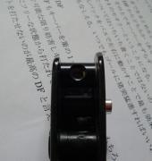 DSC00193.jpg
