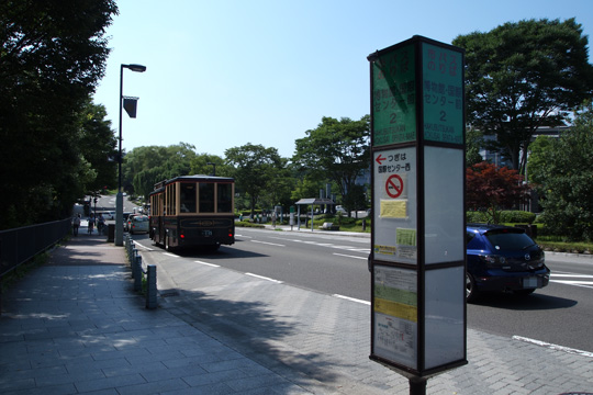 20090816_sendai_city_bus-03.jpg
