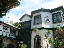 パナマ領事館