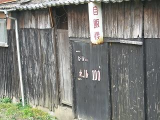 09630-4.jpg