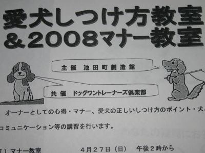 20080427001