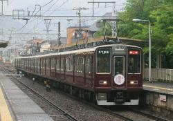 上桂(2009.5.17)