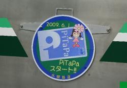 (2009.5.27)