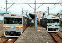 名越(2009.5.27)