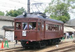 北熊本(2009.5.30)