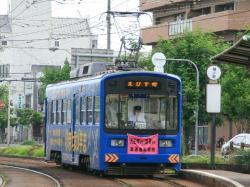 綾ノ町(2009.7.11)