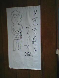 20071009113617.jpg