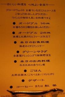 IMG_5173.jpg