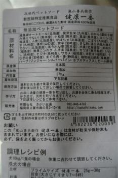 IMG_7400_1.jpg