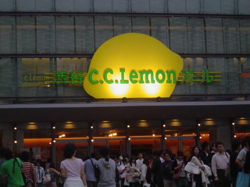2008・05・23渋谷CCLemonホール