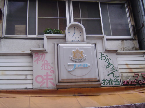 2008・05・25 築地裏道②