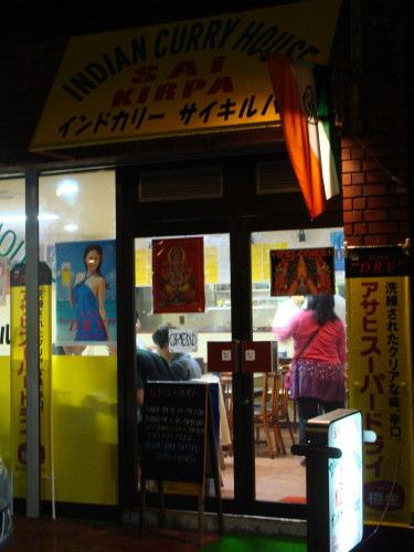 サイキルパ(新松戸)2009.05.05