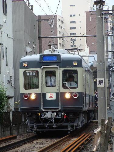 京成 青電② 2009.06.30