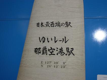 20070509210730.jpg