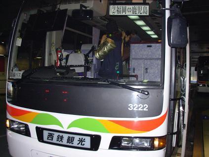 20070819162509.jpg