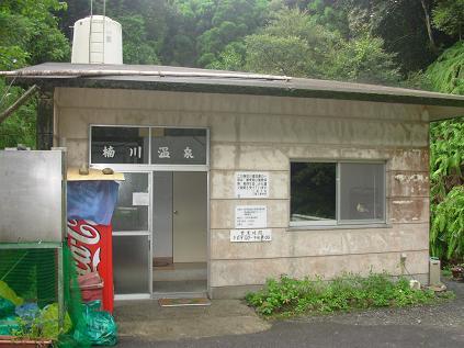 屋久島0041