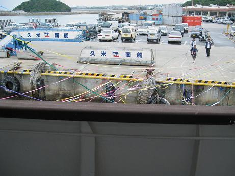 沖縄旅行記Ⅳ 0106
