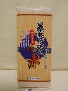 激辛素麺1