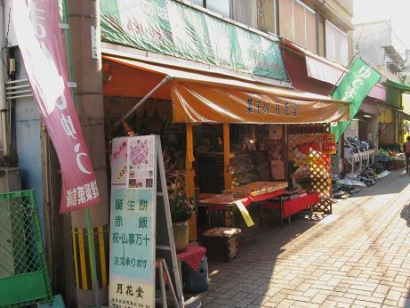美野島商店街03