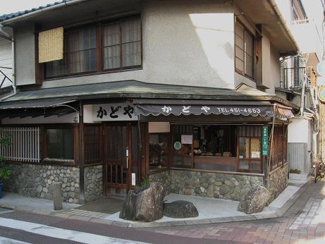 美野島商店街05