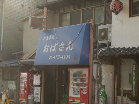 美野島商店街07