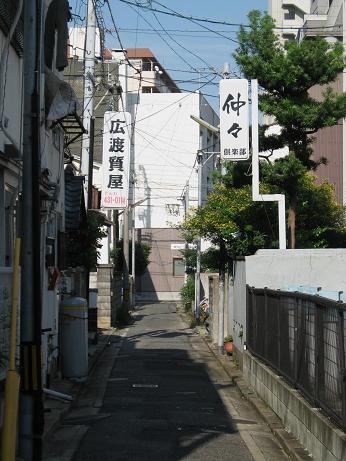 美野島商店街08