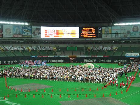 マラソン2008 02