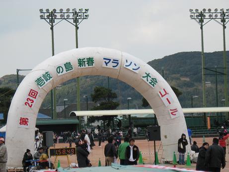 壱岐マラソン2009 02