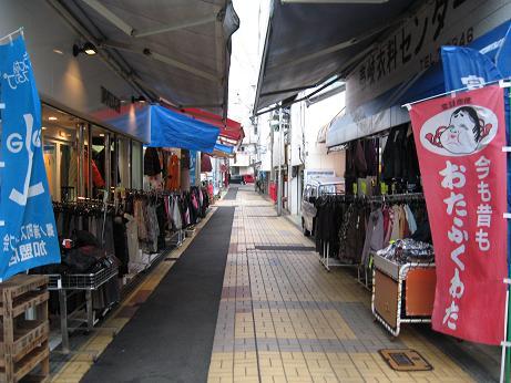 壱岐マラソン2009 16