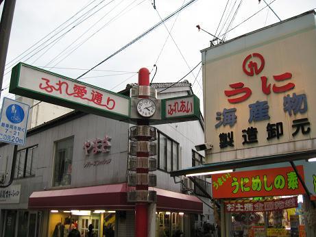 壱岐マラソン2009 19
